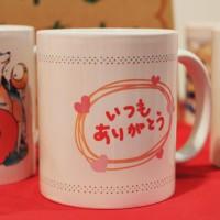 123マグカップ
